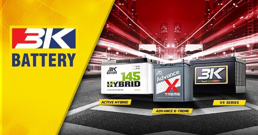 รูปภาพ Cover ของ 3K Battery