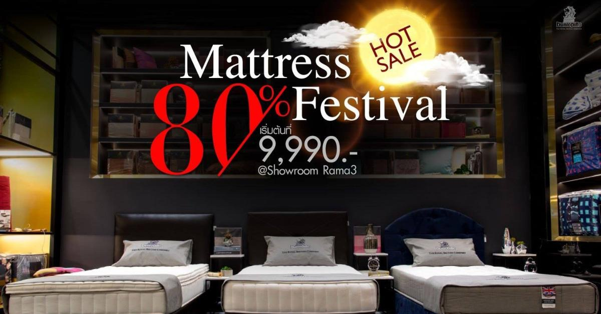 Mattress Festival Hot Sale up to 80%