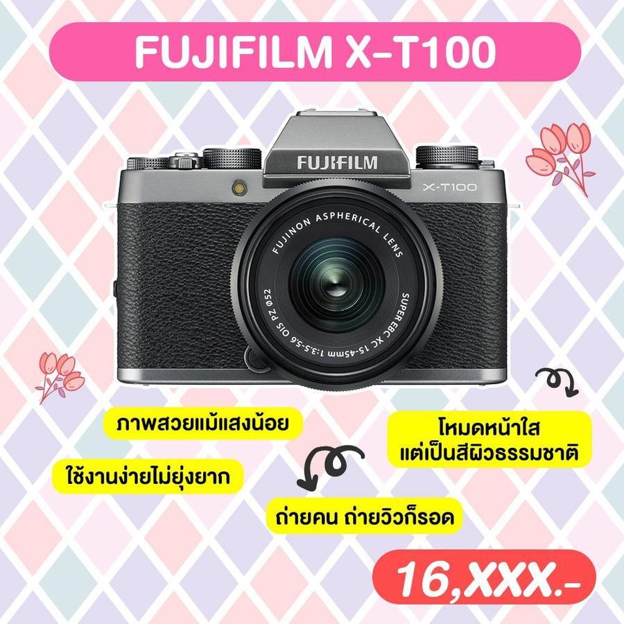 กล้องถ่ายรูปสวย ใช้งานง่าย