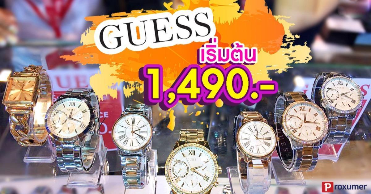 รูปภาพ Cover ของ  นาฬิกา GUESS ลดสูงสุด 50% เริ่มต้นเพียง 1,490 บาท