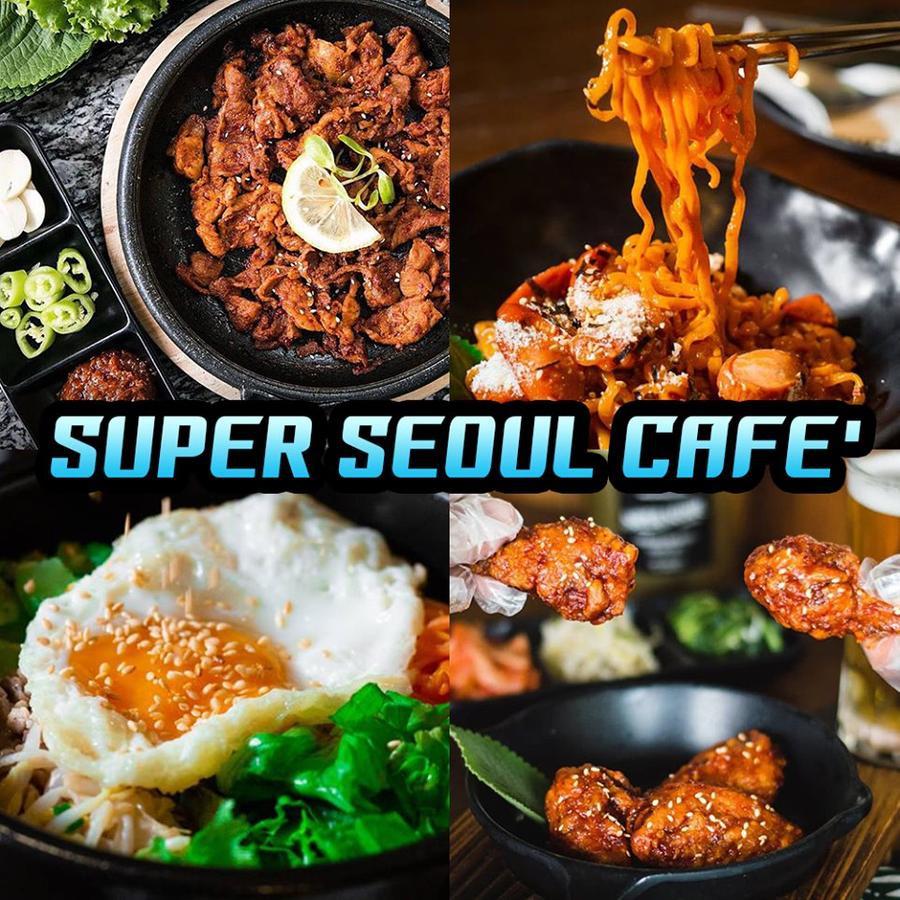 ร้านอาหารเกาหลี
