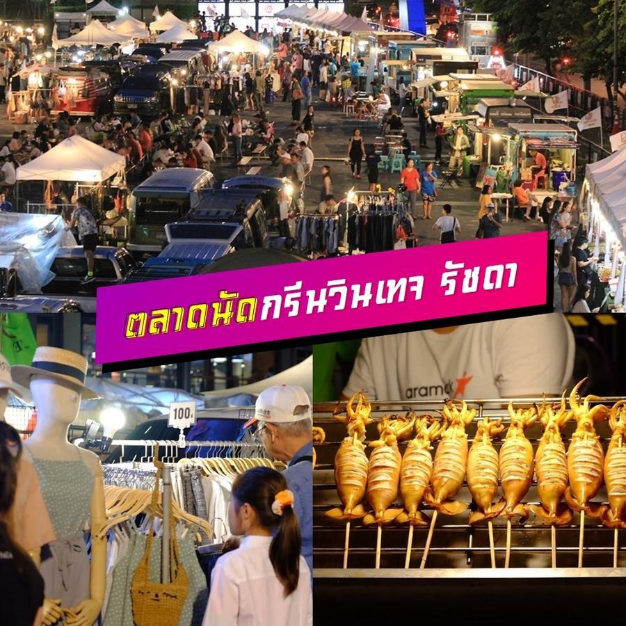 ตลาดนัดกลางคืน กรุงเทพ Night Market