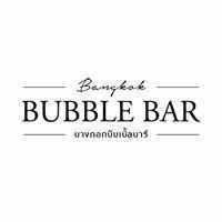 รูปภาพโลโก้ ของ Bkk Bubble Bar