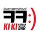 รูปภาพโลโก้ ของ Kiki Koreanbar