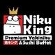 รูปภาพโลโก้ ของ Niku King