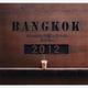 รูปภาพโลโก้ ของ bangkok espresso bar