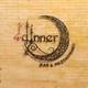 รูปภาพโลโก้ ของ 4dinner Bar & Restaurant