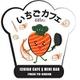 รูปภาพโลโก้ ของ Ichigo Japanese Cafe