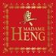 รูปภาพโลโก้ ของ MadameHeng