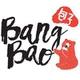 รูปภาพโลโก้ ของ Bang Bao