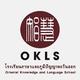 รูปภาพโลโก้ ของ OKLS Chinese and Japanese