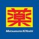 รูปภาพโลโก้ ของ Matsumoto Kiyoshi