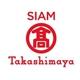 รูปภาพโลโก้ ของ Siam Takashimaya