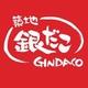 รูปภาพโลโก้ ของ Gindaco