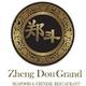 รูปภาพโลโก้ ของ Zheng Dou Grand