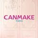 รูปภาพโลโก้ ของ CANMAKE