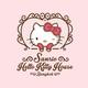 รูปภาพโลโก้ ของ Sanrio Hello Kitty House