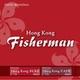 รูปภาพโลโก้ ของ Hong Kong Fisherman
