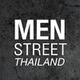รูปภาพโลโก้ ของ Men Street