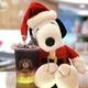 รูปภาพโลโก้ ของ Charlie Brown Cafe