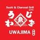 รูปภาพโลโก้ ของ Uwajima