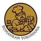 รูปภาพโลโก้ ของ Romankan Yokohama