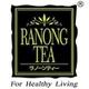 รูปภาพโลโก้ ของ Ranong Tea