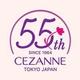 รูปภาพโลโก้ ของ Cezanne