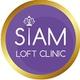 รูปภาพโลโก้ ของ Siam Loft Clinic