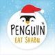 รูปภาพโลโก้ ของ Penguin Eat Shabu
