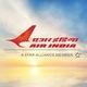 รูปภาพโลโก้ ของ Air India