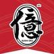 รูปภาพโลโก้ ของ Sushi Oku