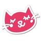 รูปภาพโลโก้ ของ Kitty Kawaii Contactlens