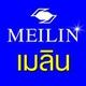 รูปภาพโลโก้ ของ Meilin