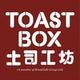 รูปภาพโลโก้ ของ Toast Box