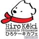 รูปภาพโลโก้ ของ Hiro Keki