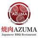 รูปภาพโลโก้ ของ azumayakiniku