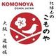 รูปภาพโลโก้ ของ KOMONOYA SHOP