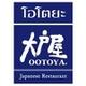 รูปภาพโลโก้ ของ Ootoya
