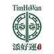 รูปภาพโลโก้ ของ Tim Ho Wan