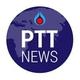 รูปภาพโลโก้ ของ PTT Public Company Limited