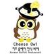 รูปภาพโลโก้ ของ Cheese Owl