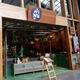 รูปภาพโลโก้ ของ Kumpoon Restaurant