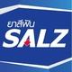 รูปภาพโลโก้ ของ SALZ