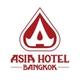 รูปภาพโลโก้ ของ Asia Hotel Bangkok