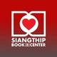 รูปภาพโลโก้ ของ Siangthip Book Center