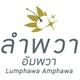 รูปภาพโลโก้ ของ Lumphawa Amphawa
