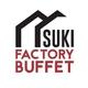 รูปภาพโลโก้ ของ Factory Buffet
