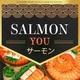 รูปภาพโลโก้ ของ Salmon You Delivery
