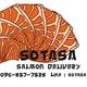 รูปภาพโลโก้ ของ Sotasa Salmon Delivery